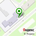 Местоположение компании Детский сад №61