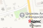 Схема проезда до компании Церковь Антония и Феодосия Печерских в Печерске