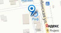 Компания РИФ на карте