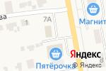 Схема проезда до компании Почтовое отделение в Печерске