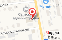 Схема проезда до компании Сеть аптек в Печерске
