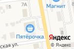 Схема проезда до компании Вкусноедово в Печерске