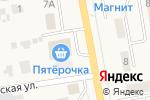 Схема проезда до компании Пятерочка в Печерске