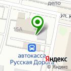 Местоположение компании СмолСтройПроект