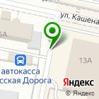 Местоположение компании Auto box