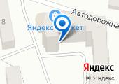 Строящийся жилой дом по ул. Автодорожная (н.п. Печерск) на карте