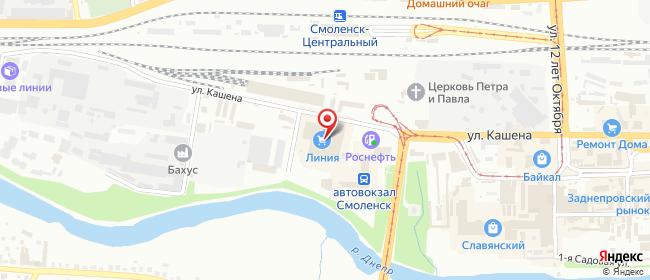 Карта расположения пункта доставки Смоленск Кашена в городе Смоленск