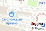 Схема проезда до компании Двери от производителя в Смоленске