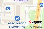 Схема проезда до компании Сбербанк, ПАО в Смоленске