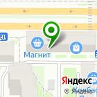 Местоположение компании Евроопт