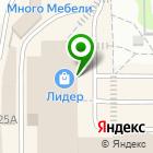 Местоположение компании Микрос