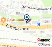 Пэт-Смоленск, производственная компания