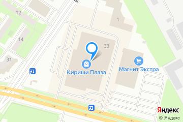 Афиша места Олимп (Кириши)