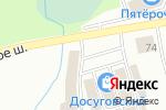 Схема проезда до компании SMOLREMONT.RU в Смоленске