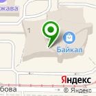 Местоположение компании Zodiak
