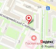 Управление ФСБ России по Смоленской области