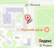 Управление Федеральной почтовой связи Смоленской области