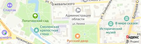214013 г. Смоленск, Тульский пер.7