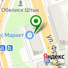 Местоположение компании Танюшка