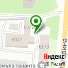 Местоположение компании Креатив-Авто интернет-магазин автозапчастей для Peugeot Citroen