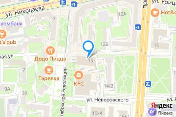 Афиша места Современник