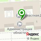 Местоположение компании Правовой департамент Смоленской области