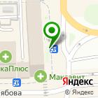 Местоположение компании Smok-e