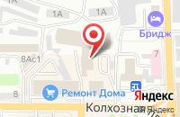 Схема проезда до компании Посуда в Смоленске