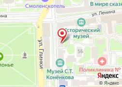 автоюрист смоленск бесплатная консультация