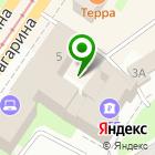 Местоположение компании Smolvape