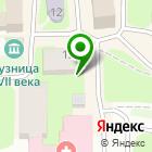 Местоположение компании Медуница