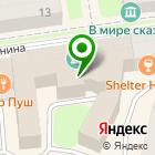 Местоположение компании Экспресс Смоленск