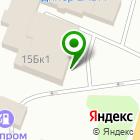 Местоположение компании КИА ЦЕНТР СМОЛЕНСК