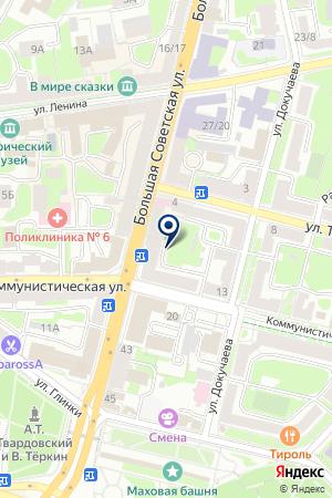 Пиросмани шашлычная Большая Советская 39 Смоленск  2ГИС