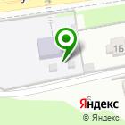 Местоположение компании Православный детский сад №1 Смоленской и Вяземской Епархии