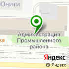 Местоположение компании Комитет по строительству, архитектуре и транспорту