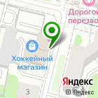 Местоположение компании КурьерСервисСмоленск