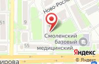 Схема проезда до компании Беркана в Астрахани