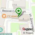 Местоположение компании Бинокор