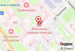 Клиническая больница скорой медицинской помощи в Смоленске - улица Тенишевой, 9: запись на МРТ, стоимость услуг, отзывы