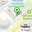 Местоположение компании Клёвое место