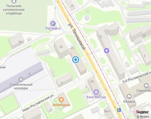 Управляющая компания «Забота» на карте Смоленска