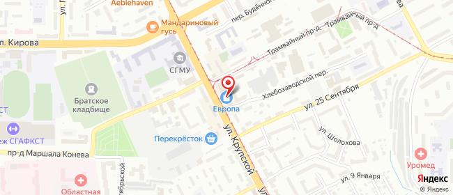 Карта расположения пункта доставки Смоленск Крупской в городе Смоленск