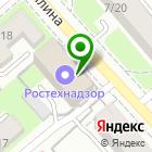 Местоположение компании Департамент государственного строительного и технического надзора Смоленской области
