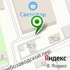 Местоположение компании АВТОДЕЛО