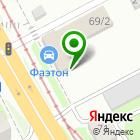 Местоположение компании Визави