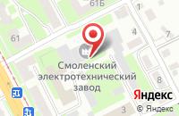 Схема проезда до компании Алант в Смоленске