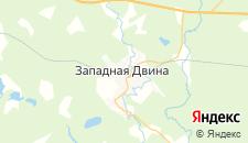 Гостиницы города Западная Двина на карте