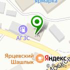 Местоположение компании АвтоКИТ