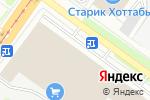 Схема проезда до компании СТРОЙДЕПО в Смоленске